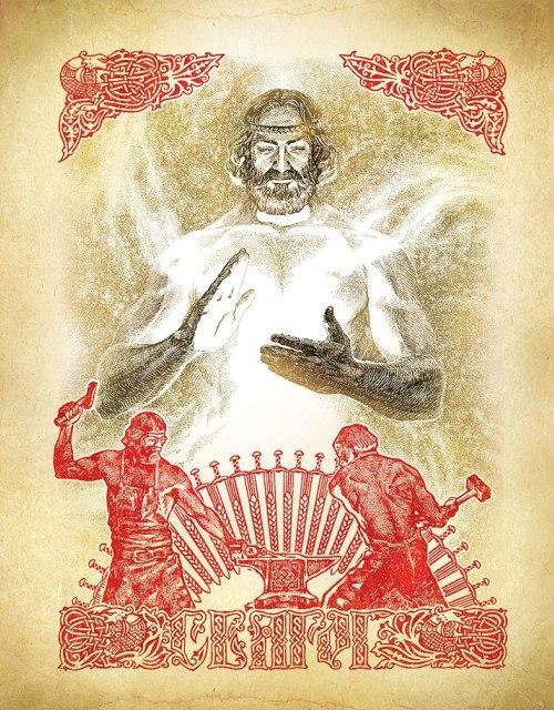Рисунок славянских богов